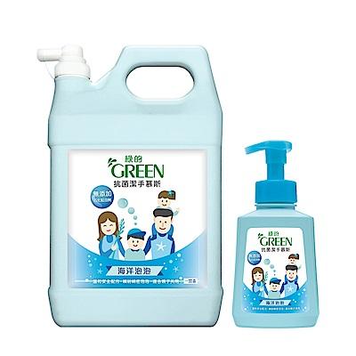 綠的GREEN 抗菌潔手慕斯加侖桶3800ml+500ml*1