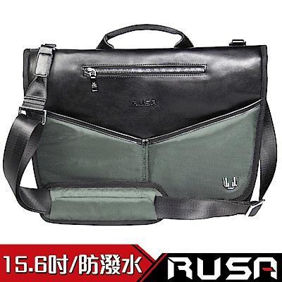 (組合)RUSA 哲學家 15.6吋側背包(兩色選)+FOXXRAY 天衛獵狐無線電競滑鼠