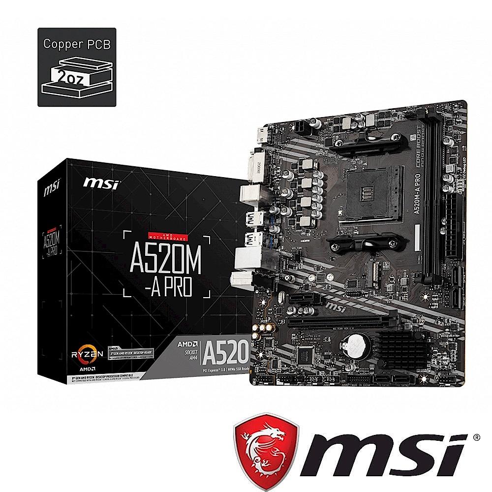 (A520+R3 3100) MSI微星 PRO A520M-A PRO 主機板 + AMD Ryzen3 3100 3.6GHz 四核心 中央處理器 product image 1
