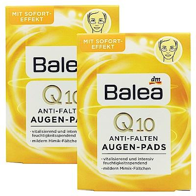Balea 芭樂雅 Q10保濕抗皺果凍眼膜6盒(共36對入)