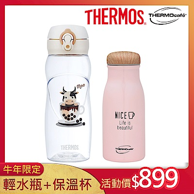 (組)[牛年限定1+1]膳魔師不鏽鋼真空保溫瓶0.35L(牛年瓶)+凱菲不鏽鋼保溫杯0.35L(淺粉)
