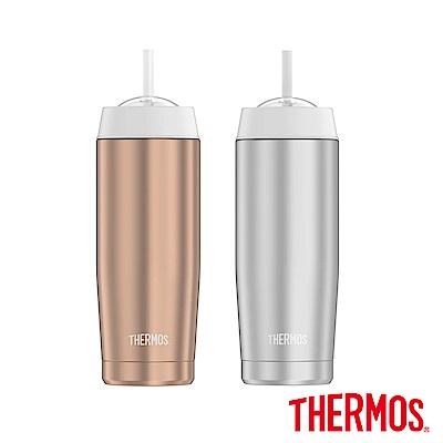 [買1送1]膳魔師不鏽鋼吸管隨行杯0.47L+隨手瓶0.5L(TCSA-500)