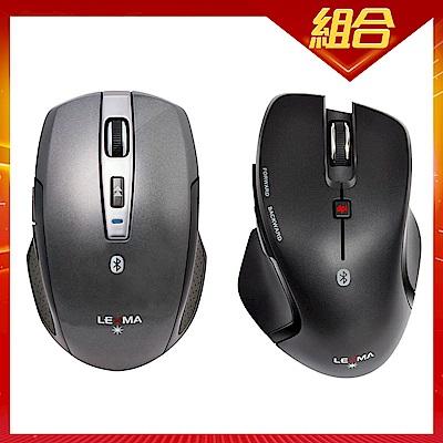 (時時樂限定兩入組)LEXMA B500R無線藍牙藍光滑鼠+B600R無線2.4G藍牙滑鼠