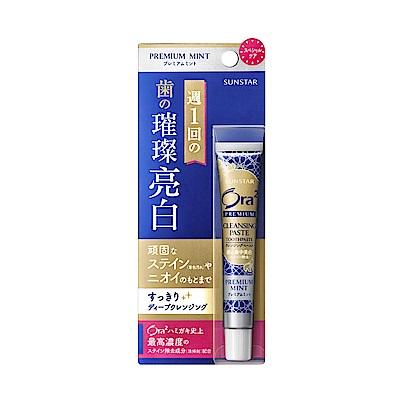 Ora2 極緻璀璨亮白護理牙膏17g-2入組 product thumbnail 5