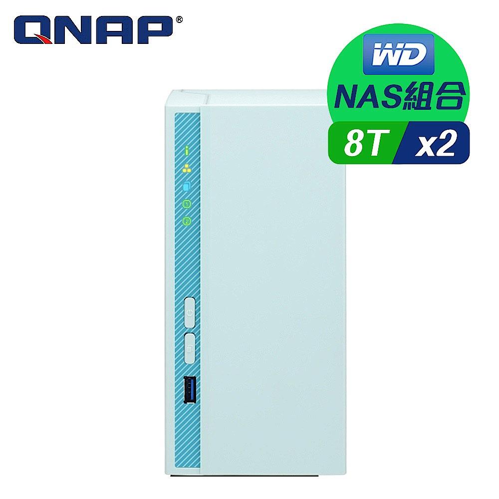 【NAS組合】WD 8TB 2入組 NAS硬碟(WD80EFAX)+ QNAP TS-230 網路儲存伺服器 product image 1