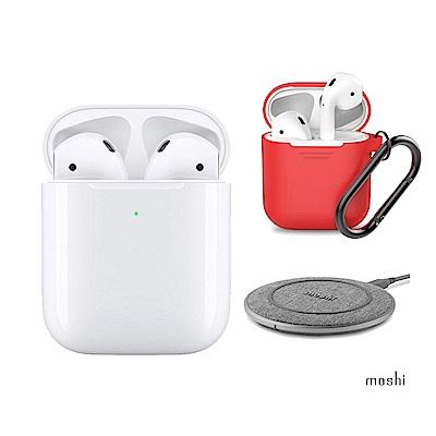 Apple超值組-AirPods搭配無線充電盒+Moshi無線充電板+掛鉤保護套