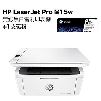 超值組-HP M15w 無線黑白雷射印表機+1支碳粉。組合登錄送1500