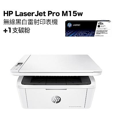 超值組-HP M15w 無線黑白雷射印表機+1支碳粉。組合現省516元