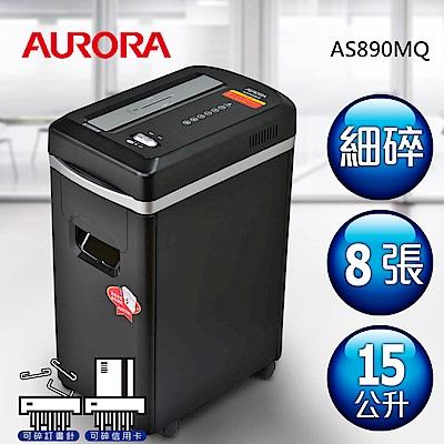 超值組-HP LaserJet Pro M130fn 黑白傳真四合一雷射印表機+AURORA 震旦 8張細碎式碎紙機(AS890MQ) product thumbnail 3
