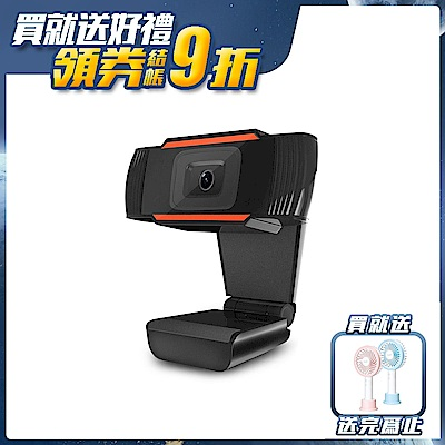 [組合] E-books W16 高畫質隨插即用網路攝影機+McAfee Total Protection 2021 全面防毒保護 10台1年 中文卡片版 product thumbnail 4