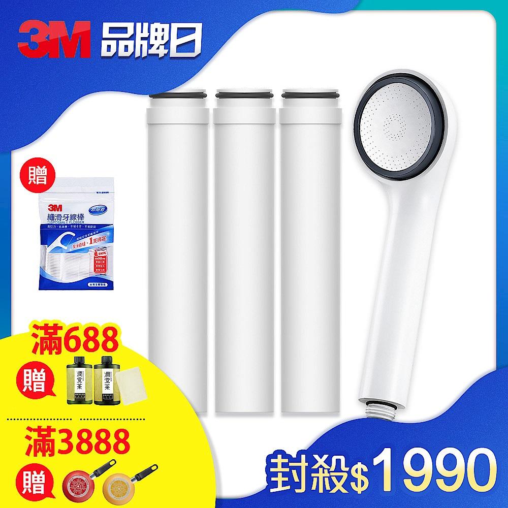 (送牙線棒50支入)3M ShowerCare 除氯蓮蓬頭 [1機4心超值組] (限時下殺) product image 1