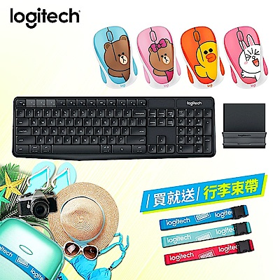 羅技 Line Friends 聯名滑鼠+K375s 無線鍵盤支架組合