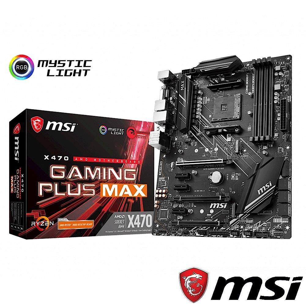 (X470+ R7 3700X )MSI微星 X470 GAMING PLUS MAX 主機板 + AMD Ryzen 7 3700X 3.6GHz八核心 中央處理器 product image 1