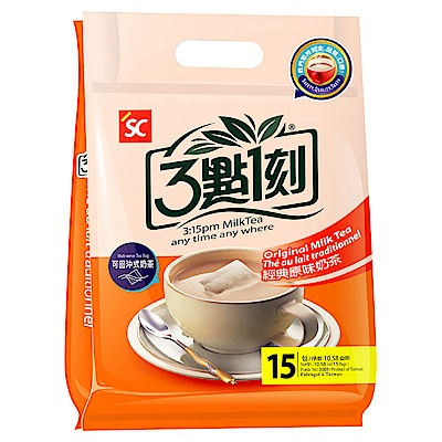 3點1刻 暢銷奶茶系列任選3入 product thumbnail 7