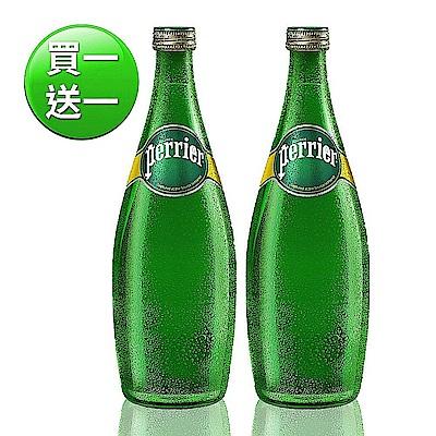 (買一送一)法國Perrier沛綠雅 氣泡天然礦泉水(750mlx12入/箱)