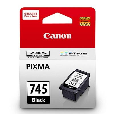 超值組-Canon PIXMA MG3070 三合一無線 Wi-Fi 彩色印表機+PG-745+CL-746 原廠一黑一彩墨水 product thumbnail 4