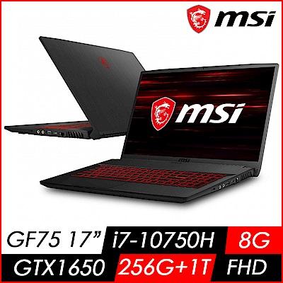 (送SONY真無線藍牙耳機) MSI微星 GF75 10SCXR-063TW 17吋電競筆電(i7-10750H/8G/1T+256G/GTX1650-4G/W10/FHD)