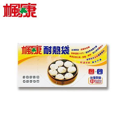 楓康合購3入99 - 耐熱袋 (大/中/小) product thumbnail 3
