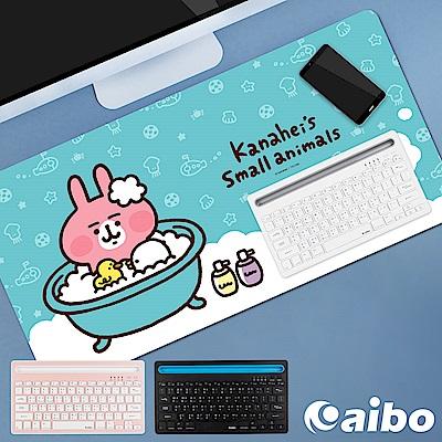 (時時樂組合)aibo BT9 支架/藍牙多媒體薄型鍵盤(支援一對二)+卡娜赫拉的小動物 超大版XXL 布面萬用墊/滑鼠墊(80x40cm) product thumbnail 2