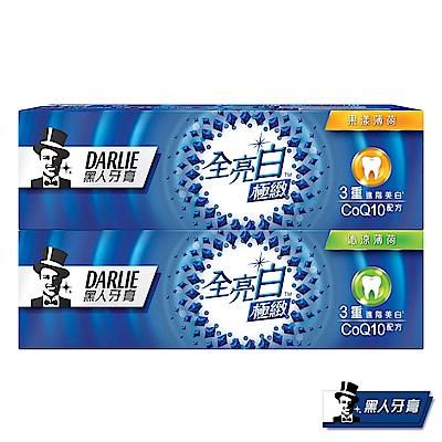 黑人 全亮白 - 極緻沁涼薄荷牙膏120g+極緻果漾薄荷牙膏120g