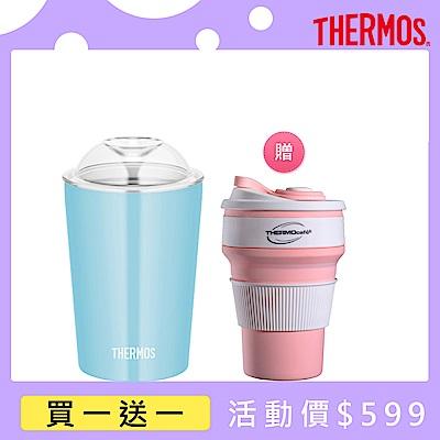 (組)[買一送一]膳魔師不鏽鋼真空杯0.3L(JDJ-300-LB)+凱菲矽膠折疊杯0.35L(TCFC-350-LP)
