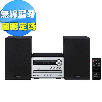 獨家限定組合 聲寶65型 4K HDR 聯網 LED+國際牌 藍牙/USB組合音響 product thumbnail 3