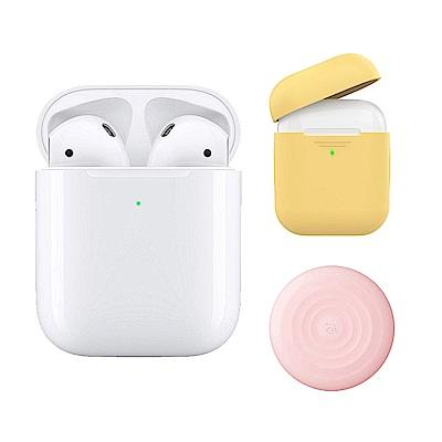 Apple超值組-AirPods搭配無線充電盒+矽膠保護套+無線充電板