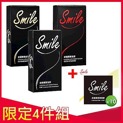 SMILE史邁爾 衛生套保險套 限定4件組-超薄/顆粒/三合一(12入/盒)任選3盒+潤滑液隨身包(3.5mlx10片)