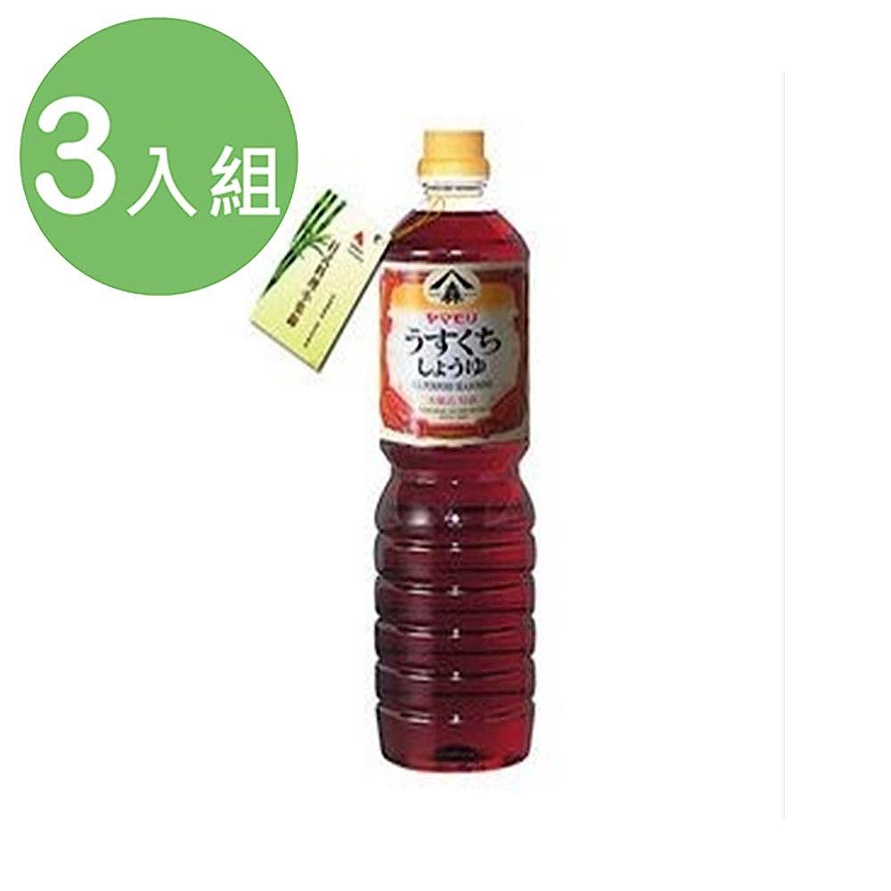 山森 淡口醬油(1000ml) 3入組 product image 1