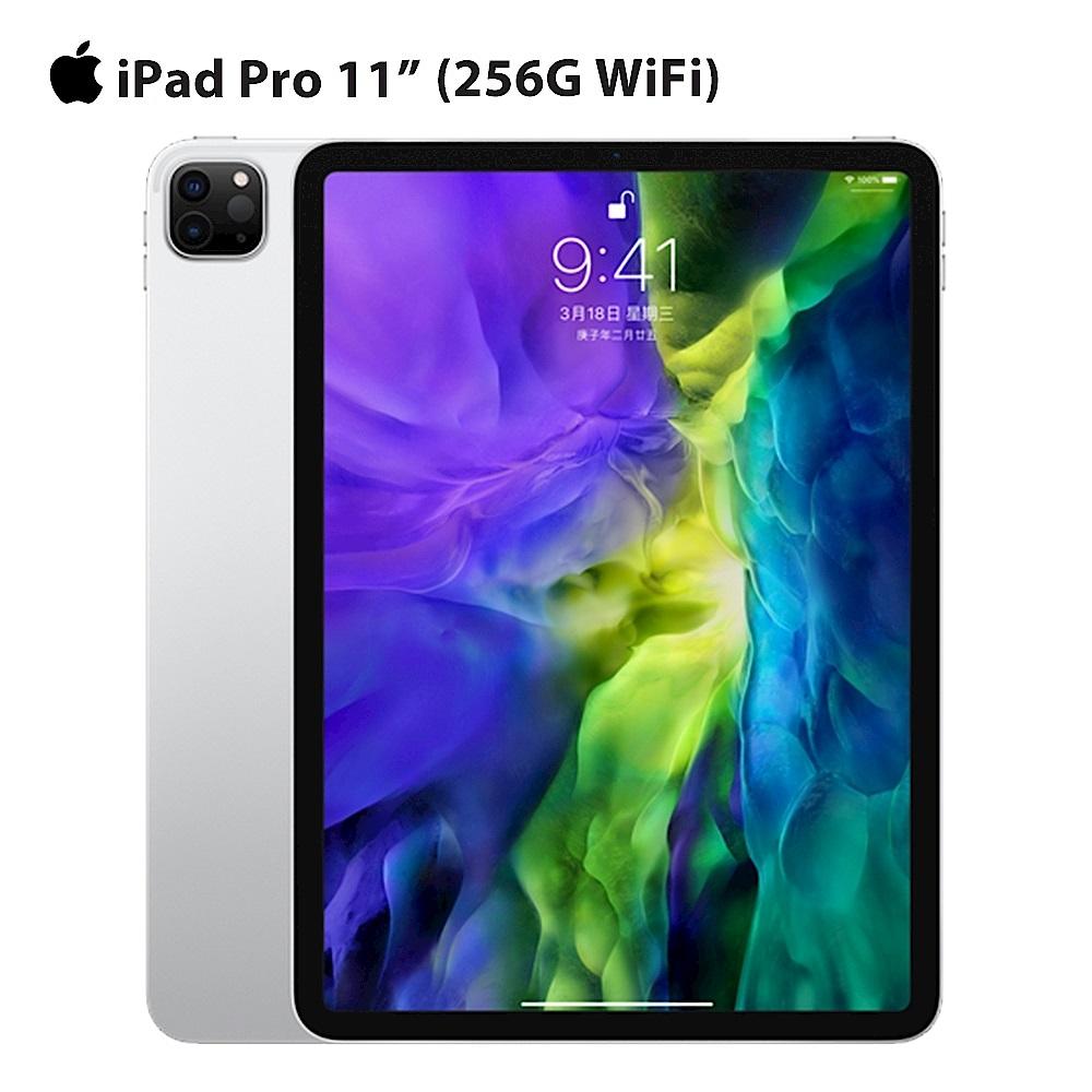 (超值組)Apple iPad Pro 2020版11吋平板電腦(第2代)_(256GB WiFi)+(福利品)AirPods Pro 搭配無線充電盒 藍芽耳機 product image 1