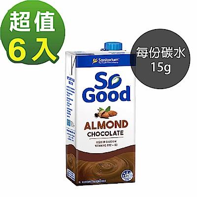 [澳洲 SO GOOD] 可可風味杏仁奶 (1000ml/瓶)6入組