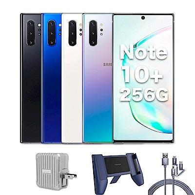 [快充+支架+高速線] Samsung Galaxy Note10+(12G/256G)6.8吋五鏡頭智慧手機