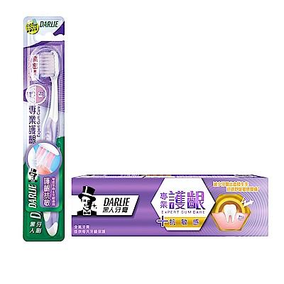 黑人 專業護齦 - 抗敏感牙膏120g +專業護齦牙刷 product thumbnail 2