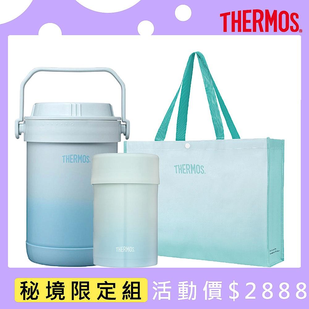 (組)[超值三入]膳魔師秘境藍不鏽鋼真空燜燒提鍋1.5L(RPF-20-GBL)+燜燒罐0.5L(JBN-500-GBL)+環保購物袋(Y-BT-GBL) product image 1