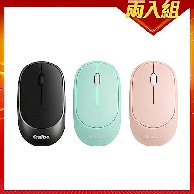 (時時樂兩入組)aibo KA810 2.4G輕薄靜音無線滑鼠