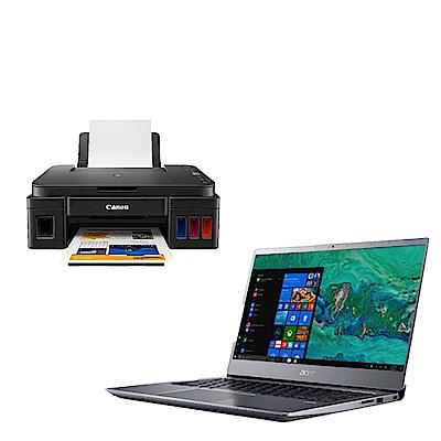 超值組-Acer Swift 3 S40 14吋筆電+Canon PIXMA G2010 彩色三合一連續供墨印表機 product thumbnail 2