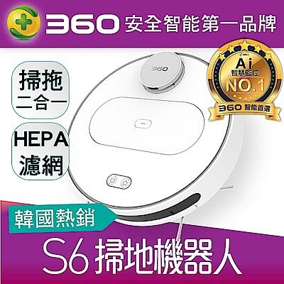 360智慧掃地機器人S6 吸+拖二合一(水箱版)大全配 product thumbnail 3