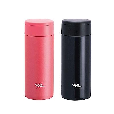 (組)[買一送一] 鍋寶不鏽鋼內陶瓷口袋隨行杯250ML(兩色任選) product thumbnail 2