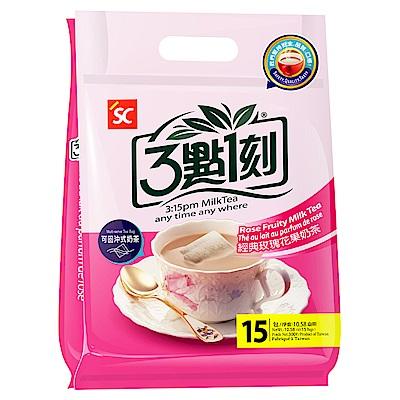 3點1刻 暢銷奶茶系列任選3入 product thumbnail 6