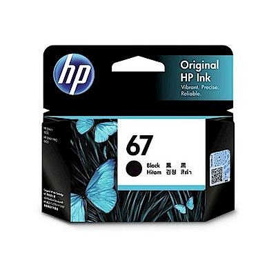超值組-HP DeskJet 2723 彩色無線 WiFi 三合一噴墨印表機+原廠墨水1黑1彩 product thumbnail 4