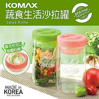 (組)[買2送2] 韓國KOMAX 蔬食生活PP沙拉罐1L product thumbnail 2
