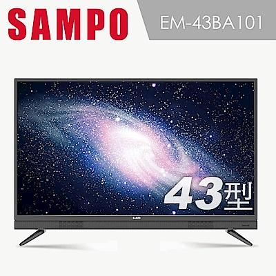 【福利品】SAMPO聲寶 FHD低藍光 43型LED液晶顯示器 EM-43BA101+RockTek 雷爵 G1 Android TV授權 4K HDR 電視盒 product thumbnail 4