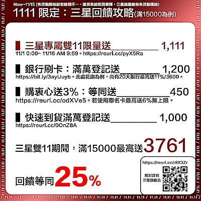 [送充電殺菌盒+3000點] Samsung  Galaxy Note 20 5G (8G/256G) 6.7吋手機 product thumbnail 3