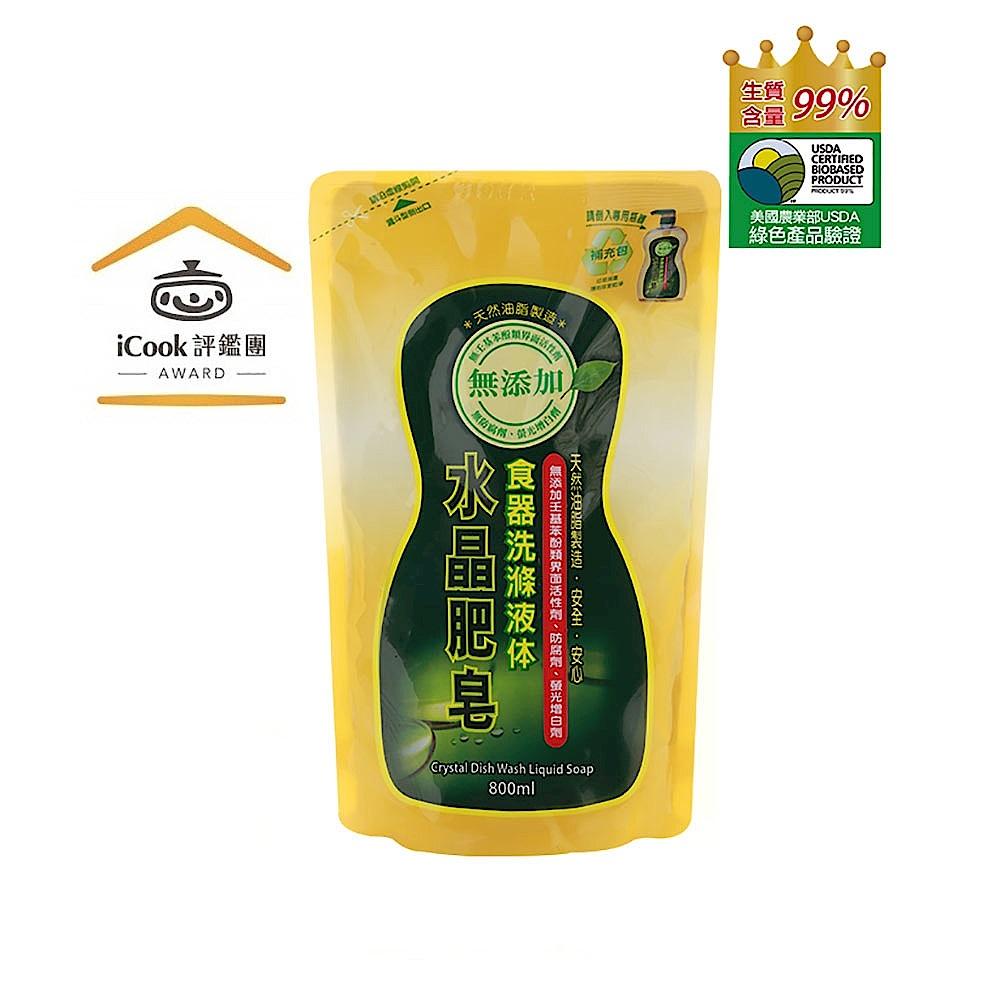 南僑水晶肥皂食器洗滌液体補充包800ml X 3包