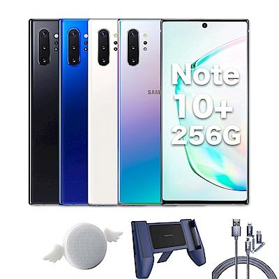 [藍芽喇叭+支架+高速線] Samsung Galaxy Note10+(12G/256G)6.8吋五鏡頭智慧手機