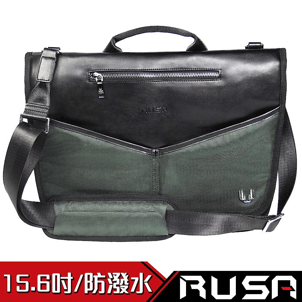 (組合)RUSA 哲學家 15.6吋側背包(兩色選)+FOXXRAY 天衛獵狐無線電競滑鼠 product image 1