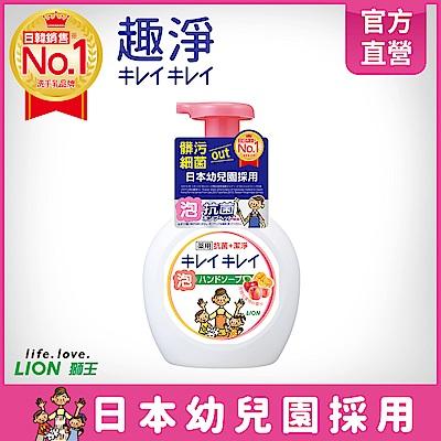 日本獅王 趣淨洗手慕斯 2瓶4補充包組(清爽柑橘+清新果香) product thumbnail 4