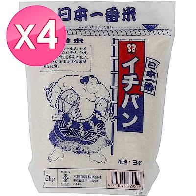 中興米 日本一番米(2kg) X4包