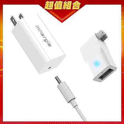 Innergie 65U 65瓦筆電充電器+WizardTip筆電專屬USB極速充電連接器