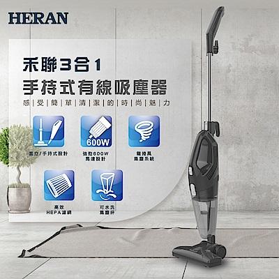 HERAN禾聯超值組 3合1 手持式吸塵器+紫外線恆溫智能除螨機 product thumbnail 4